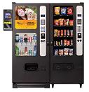 Charitable Vending Machines